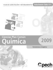 SOL QM-4.pdf