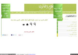 www_marocdroit_com__D8_A7_D9_84_D8_B9_D9_80_D9_81_D9_80_D9_8.pdf
