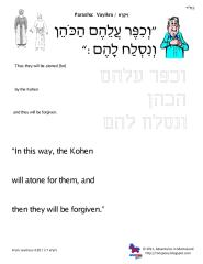copywork parshas vayikra.pdf