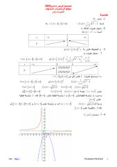 cddecemb041sm.pdf