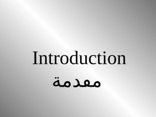 Introduction1.ppt