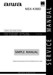 NSX-K980.pdf