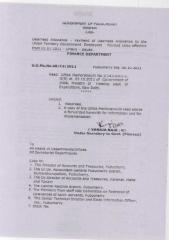 DA from 01-07-2011 Govt. of Puducherry's Order