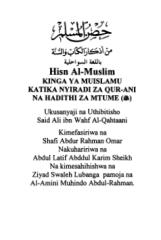 KINGA  YA  MUISLAMU Sawahili .pdf